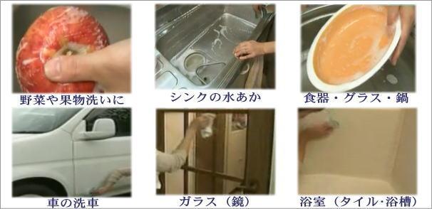 ハチハチの固型食器洗いは、食器洗いはもちろん、キッチン周りの汚れや浴室など幅広くお使いいただけます。