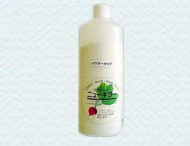 手肌の成分に一番近い弱酸性で、お肌の敏感な方やアトピーやアレルギーの方にも安心の植物性天然原料・無着色・無香料の固型食器洗い「ニューキラー」は手荒れを解消