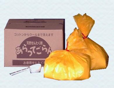 天然原料で衣類をふっくら洗い上げ、タンパク汚れや黄ばみをすっきりと落とします。